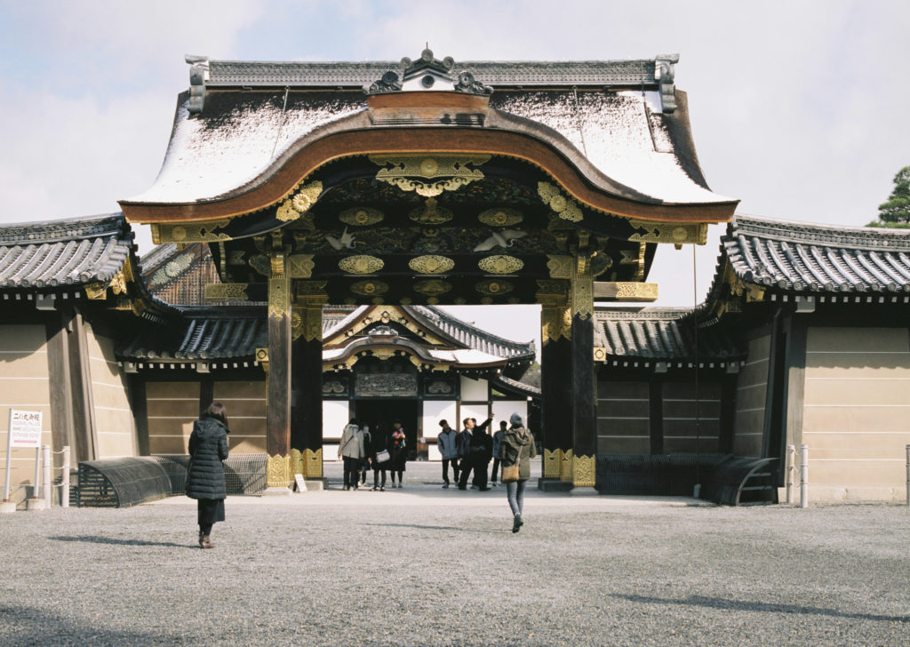 Entrance to Nijo Castle F11 @ 1/250 Fujifilm 400H
